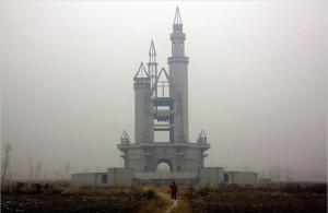China cidade 05