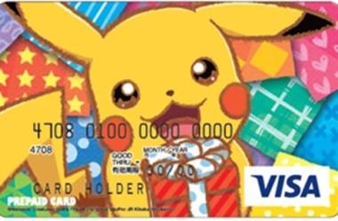 VISA lança três cartões de crédito com estampas do Pikachu.