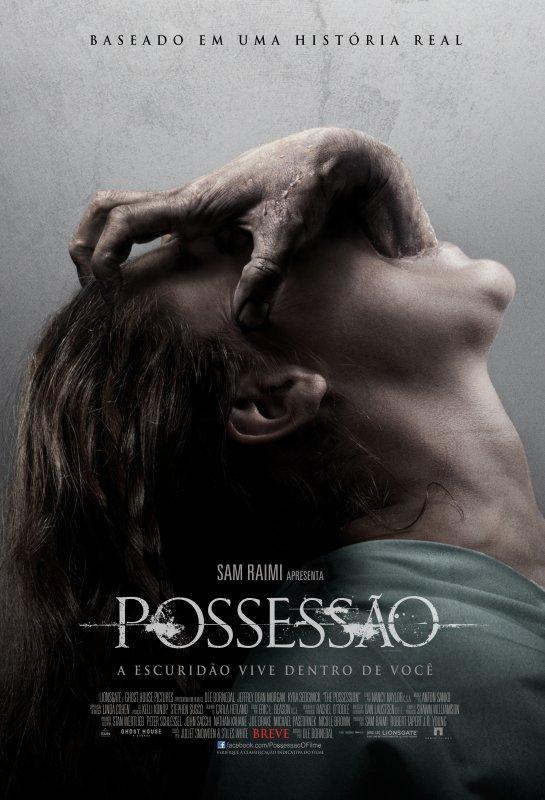 """Capa do filme """"A Possessão"""" - Caixa Dibbuk"""