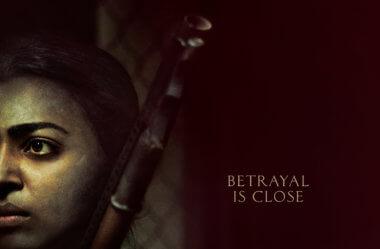 Ghoul – Trama Demoníaca: confira o trailer legendado da nova série de terror da Netflix